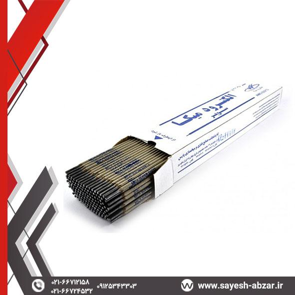 الکترود آلومینیوم میکا